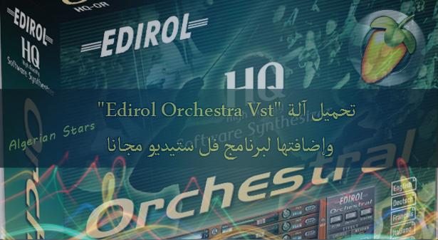 edirol orchestral vst free download