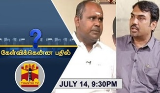 Kelvikkenna Bathil 14-07-2018 Exclusive Interview with Revenue Minister RB Udhayakumar