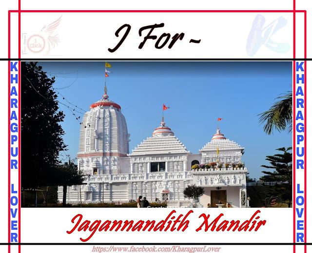 Jagannandith Mandir, Nimpura Road, Kharagpur