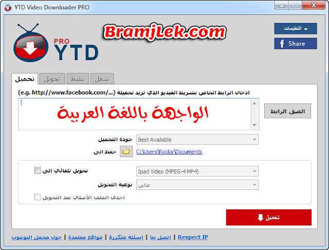 YTD Arabic Free