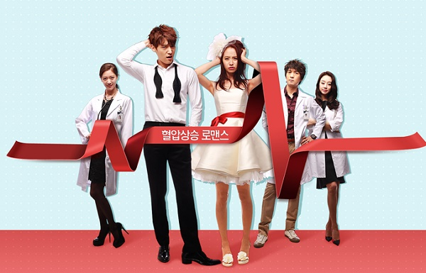 Drama Korea Romantis emergency couple