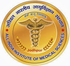 AIIMS Rishikesh Recruitment 2014