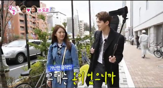 Wind n Song: March 28, 2015 We Got Married ep 265 videos Song Jaerim