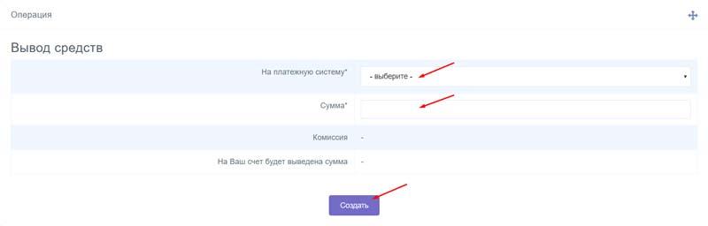 Регистрация в CryptoFlux 6