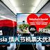 AirAsia 情人节大优惠!机票折扣高达50%!和你的Ta计划下个Trip吧~