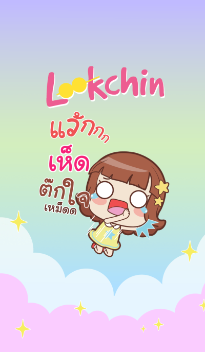 HED lookchin emotions_S V07