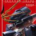 Advance of Zeta Re-Boot: Gundam Inle - Black Rabbit Had a Dream Vol. 1 - Release Info