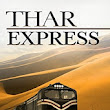 Jyoti's Pages: Thar Express by Nagendra Murti - A Book Review