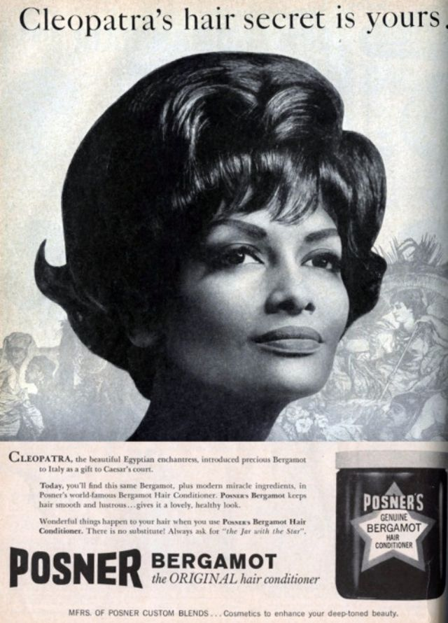 Vintage Afro Hairstyles - 16 Fascinating Ads for Hair ...