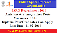 ISRO RECRUITMENT 2016 FOR 180+ ASSISTANT & STENOGRAPHER POSTS