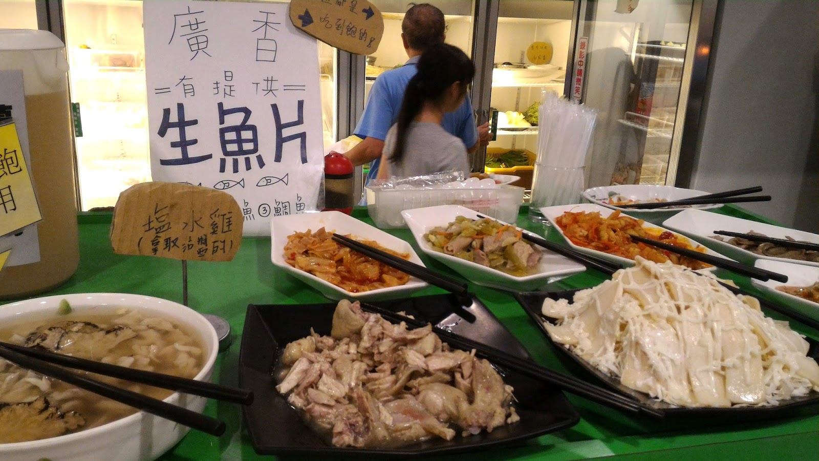 P 20160725 181734 - [食記] 廣香吃到飽日式涮涮鍋,超多種飲料、冰品及甜點!