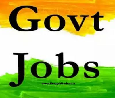 Jalpaiguri District Legal Service Authority Recruitment 2019 - Vacancy Sweeper Post