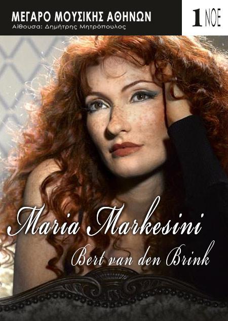 « Μια φωνή, χίλια χρώματα » Μαρία Μαρκεσίνη, Bert van den Brink