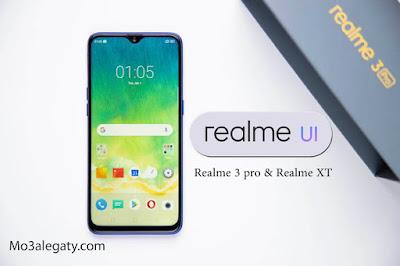 موعد تحدبث واجهة Realme UI لهاتفى ريلمي 3 برو وريلمي XT