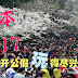 避开这些日本2017年公众假期出发,让旅游不再人挤人