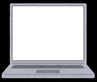 白い画面のノートパソコンのイラスト
