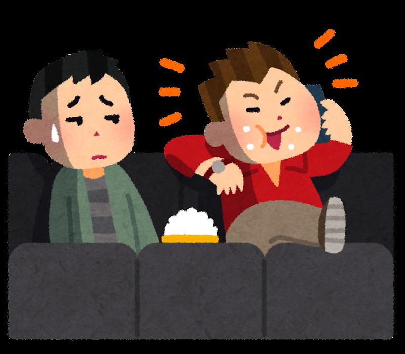 タクシー運転手の接客の特徴・マニュアル|大阪