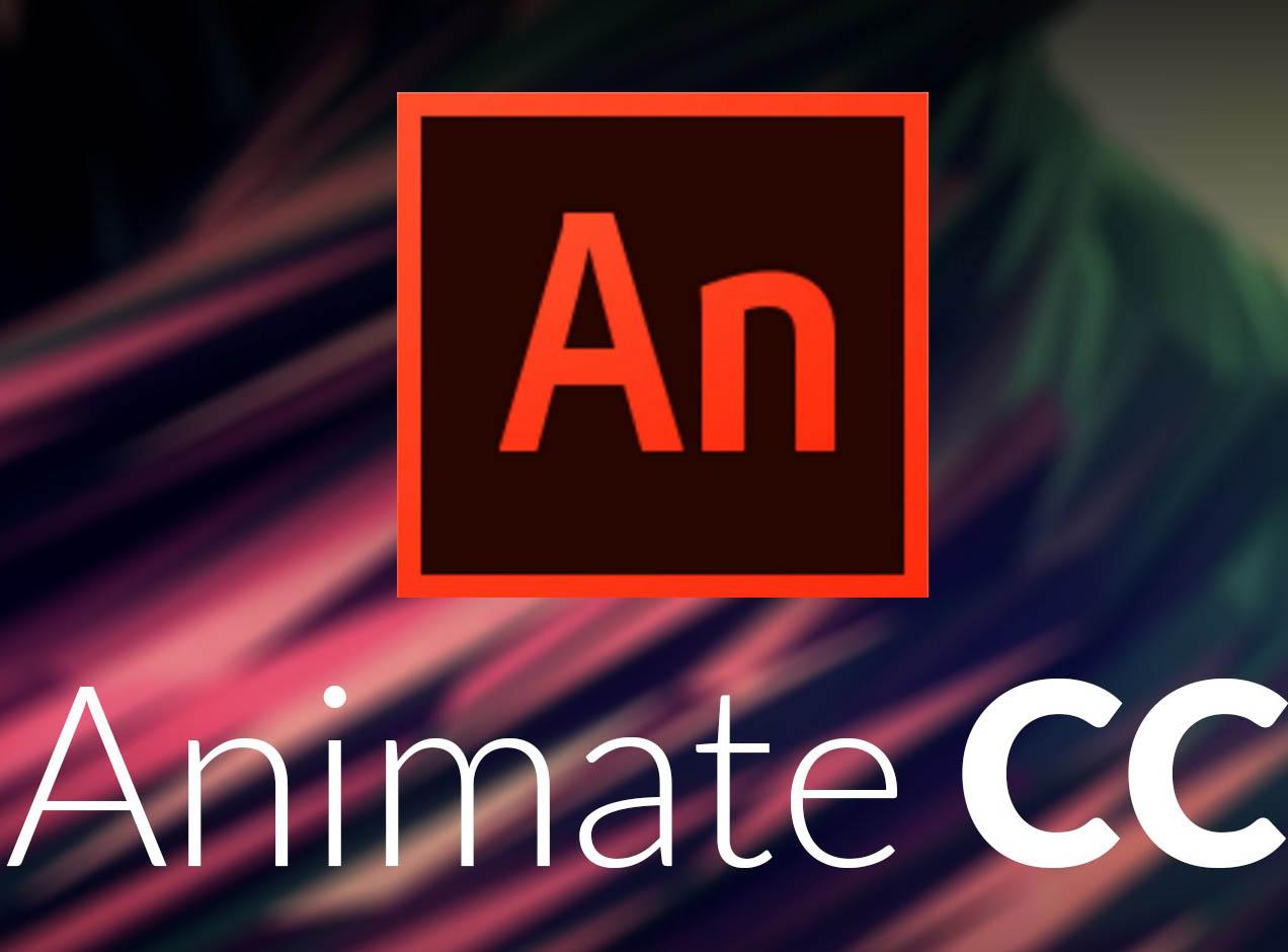 adobe animate cc 2017 download