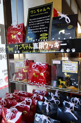 Cookies for Dogs at Hakone Kojiri Terminal