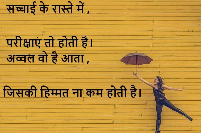 best hindi shayari images, hindi shayari images download