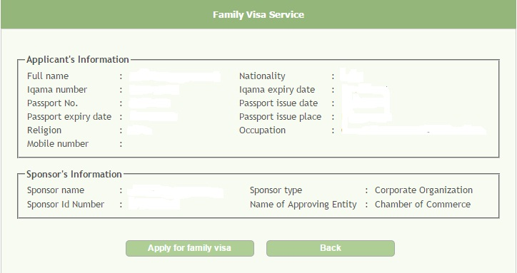 New Iqama Check By Passport Number