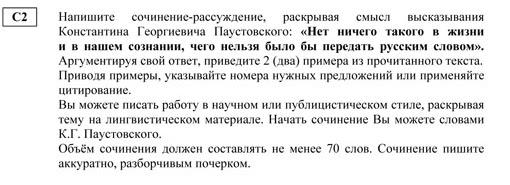 znaniya-sochinenie-po-teme-den-materi-9-klass