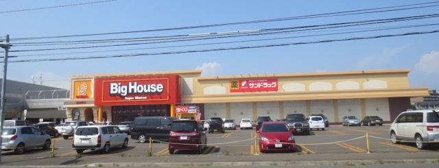 Kushiro - Supermarkt