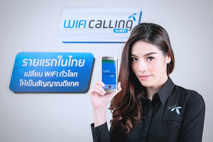 dtac first unveils WiFi Calling in Thailand, for customers