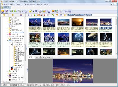 多功能圖片管理、圖片瀏覽工具,XnView 2.22.0 完全版多國語言綠色免安裝版!