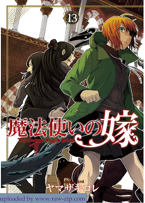 [Manga] 魔法使いの嫁 第01-13巻 + Supplement [Mahou Tsukai no Yome Vol 01-13]