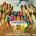 Total Dhamaal full movie review, release date, story, second poster released