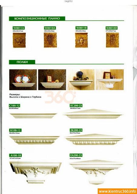 gach bong-1_Page_52 Tổng hợp Full DVD 3D về chi tiết Phào, trần, cột, phù điêu tân cổ điển