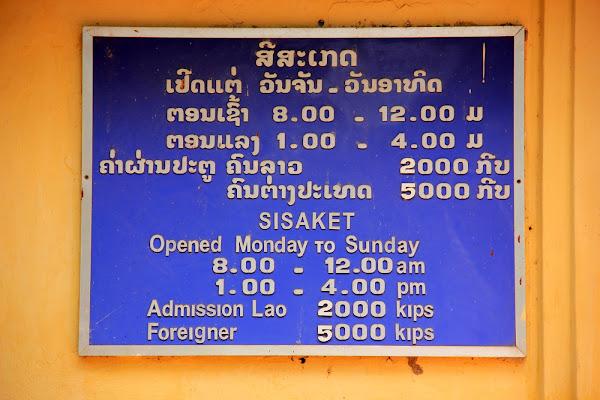 Horario de apertura y precio para entrar a Wat Sisaket