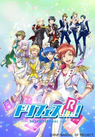 ドリフェス!R , OVA , HD , 2017 , Anime , Music , Bandai Namco Pictures