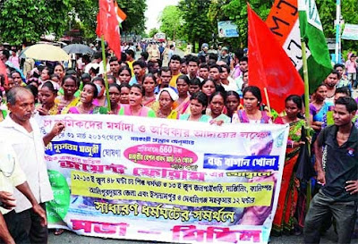 Tea workers demonstrate on NH31D in Jalpaiguri