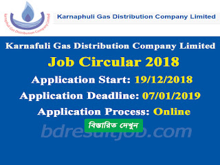 Karnafuli Gas Distribution Company Limited (KGDCL) Job Circular 2018