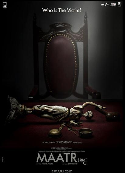 Maatr Movie Download