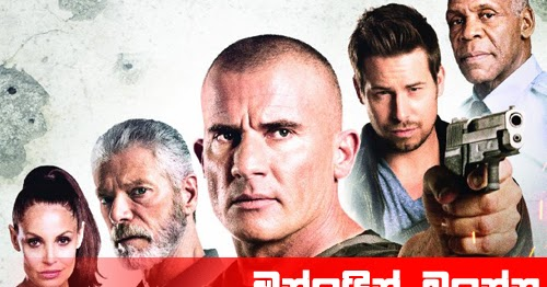 Watch Gridlocked 2015 Full Movie Online Free Download