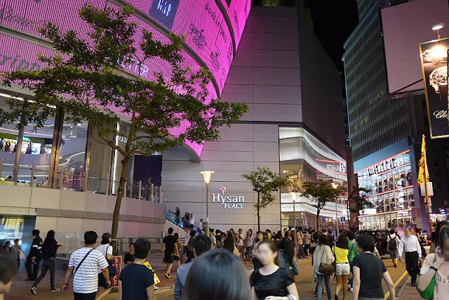 香港2012新購物景點   EAT + SHOP
