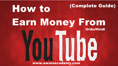 How to Earn From YouTube - Short course