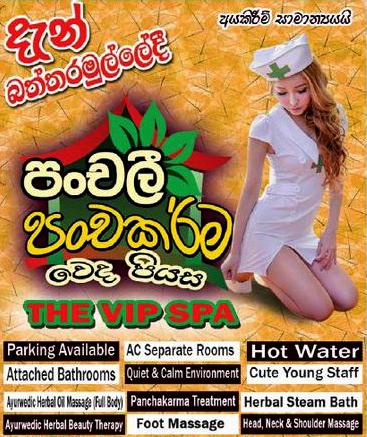 The VIP Spa, Battaramulla