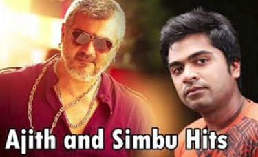 Ajith & Simbu Super Hit Popular Audio Jukebox