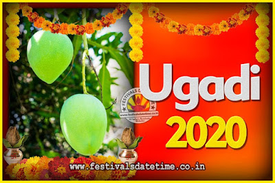2020 Ugadi New Year Date and Time, 2020 Ugadi Calendar