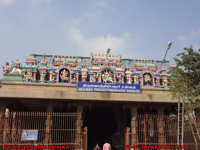 Thiyagaraja swamy - Vadivudai Amman Temple