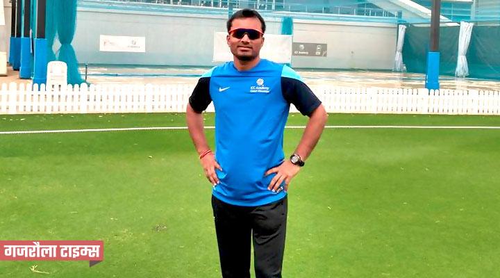 हिमांचल-यादव-अमरोहा-क्रिकेट-कोच