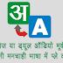 [How to Play Dual Audio Movie in MPC in Hindi] डब मूवीज या ड्यूल ऑडियो मूवीज को अपनी मनचाही भाषा में प्ले करें