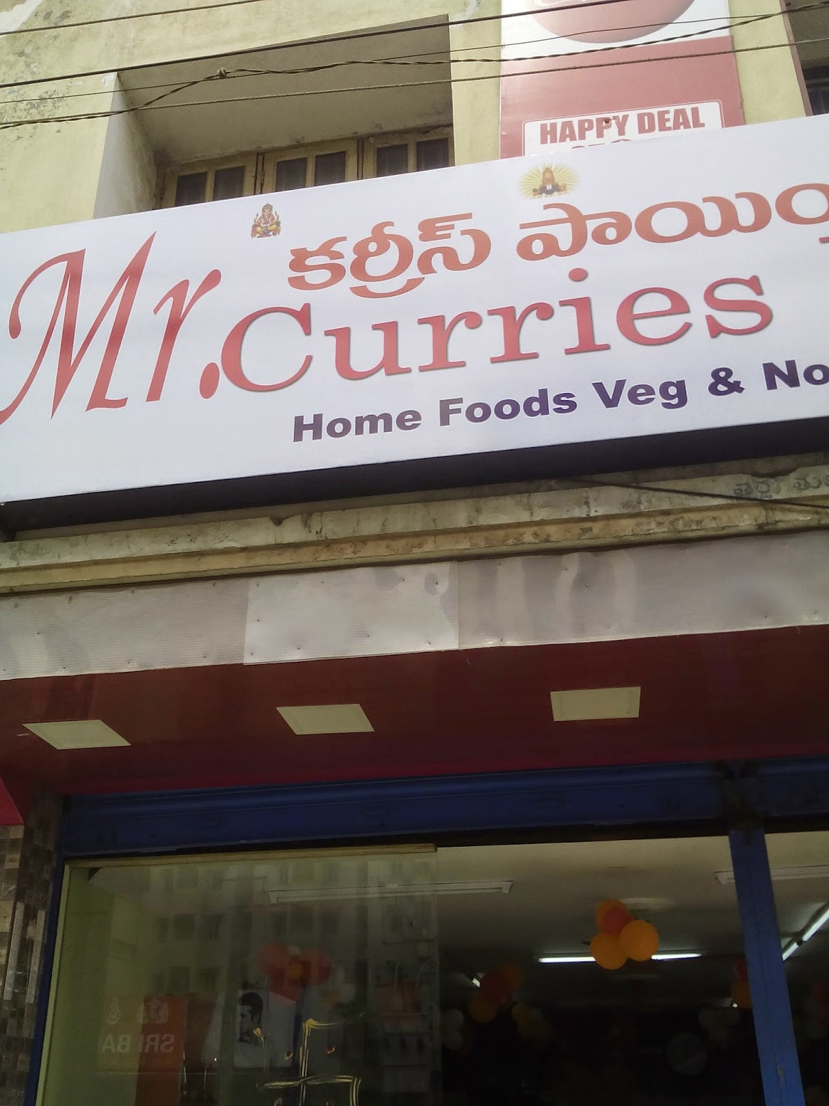 Curry points in tirupati