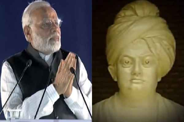 pm-narendra-modi-bow-to-swami-vivekanad-155-th-birth-anniversary