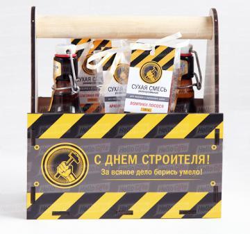 Элитное пиво в подарок