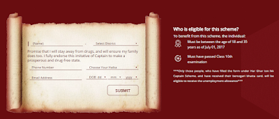 Har Ghar Captain Scheme Registration Form